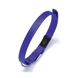 Karlie ASP Halsband - Blau 20 mm, 45 cm